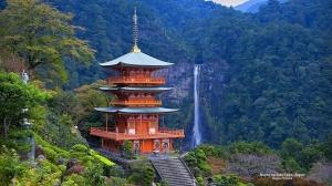 Nachi-No-Taki Falls, Japan